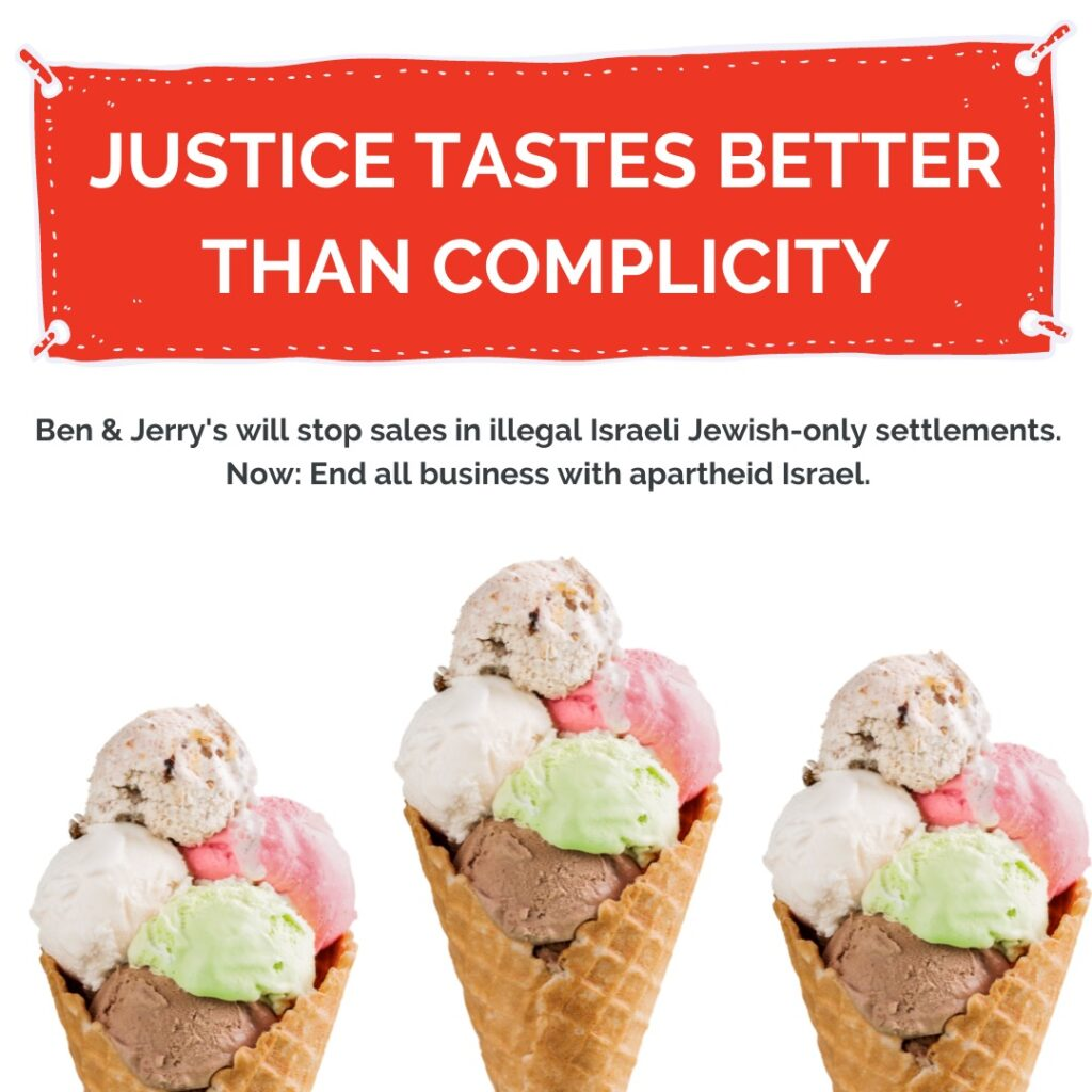 Justice Tastes Better Than Complicity